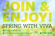 VIVA_FB_Spring2015-01