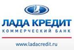 Lada_Kredit_150