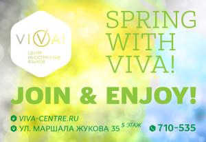VIVA_FB_Spring2015-02